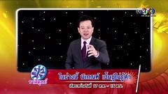12  4/4 13  2558  Suek 12 Rasee HD uploaded (curvesgame) Tags: hd 12 13 44 youtube  2558 suek rasee   12 curvesgame