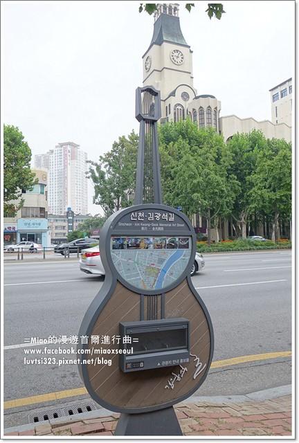 김광석다시그리기길01