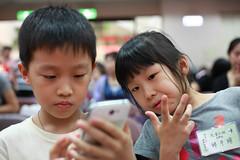 IMG_6518.jpg (小賴賴的相簿) Tags: family canon 50mm kid taiwan stm 台灣 台北 24105 小孩 小朋友 親子 孩子 象棋 chrild 競賽 郭元益 5d2 士林區公所 anlong77 anlong89 小賴賴 小賴賴的相簿