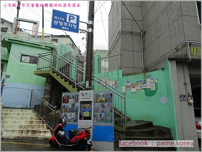 釜山楮田壁畫村 (17).JPG