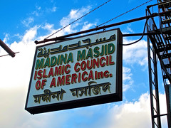 Madina Masjid, New York, NY (Robby Virus) Tags: nyc newyorkcity ny newyork sign america manhattan muslim islam religion mosque madina signage council bigapple inc masjid islamic muslem
