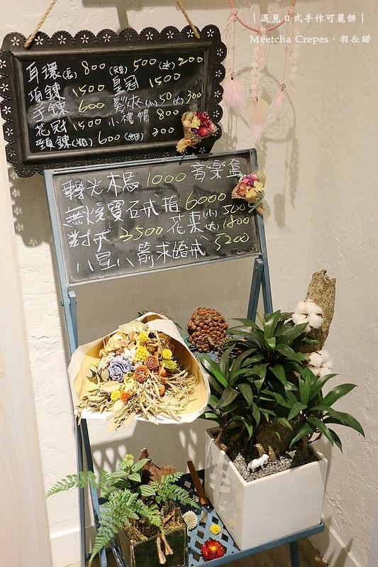Meetcha Crepes 遇見日式手作可麗餅016