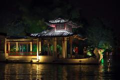 170106200232_A7s (photochoi) Tags: guilin china travel photochoi 桂林 桂林夜景 兩江四湖