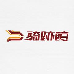 LOGO_0009 (LiMei Design) Tags: 平面設計 limei design lmd visual logo 標誌 vi 力美廣告設計