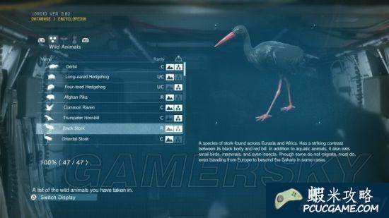 潛龍諜影5幻痛動物收集圖文攻略 動物收集位置地點一覽