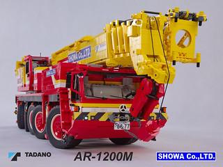 Tadano AR-1200M Mobile Crane 03