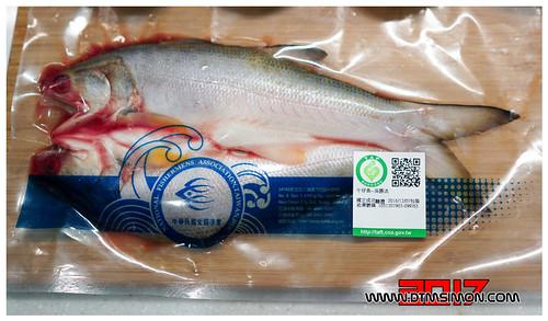 午魚01.jpg