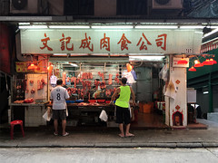 KA 8 (Different≠Same) Tags: street hongkong meat butcher food people candid
