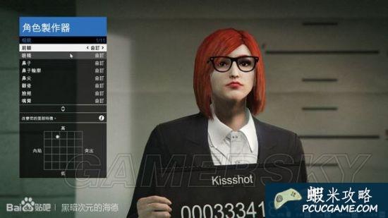 GTA5美女主播捏臉數據 優雅氣質