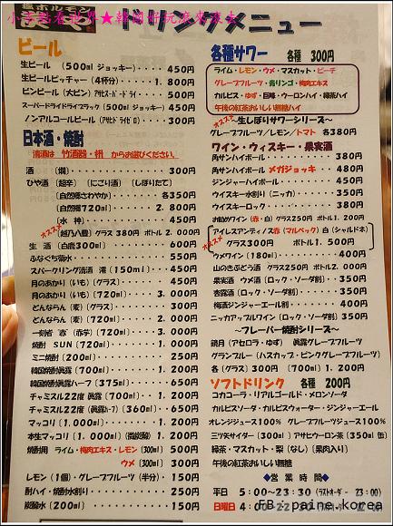 札幌Sumiya 狸小路店 (7).JPG