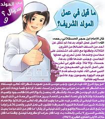 9 (yamrany1) Tags: