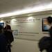 Asus - Rail Ambiant - Nov2015