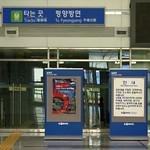 dorasan station-3 thumbnail
