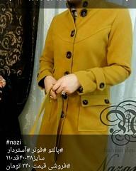 #nazi # # # - #       @mantosale   @mantoforushichannel (zarifi.clothing) Tags: manto   lebas