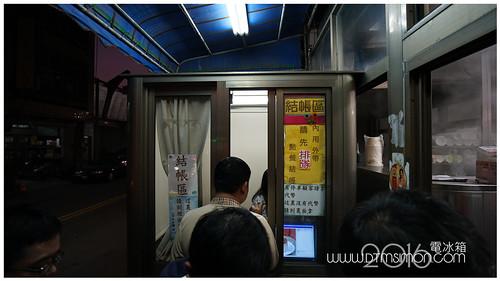 王塔米糕店05.jpg