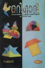 origami 1st edition