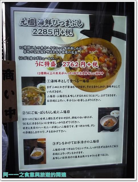 東京築地市場美食松露玉子燒海鮮丼海膽甜蝦黑瀨三郎鮮魚店image034