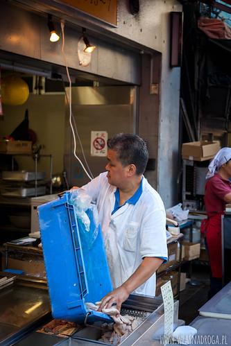 Fish market. Tokyo