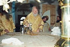 029. Consecration of the Dormition Cathedral. September 8, 2000 / Освящение Успенского собора. 8 сентября 2000 г