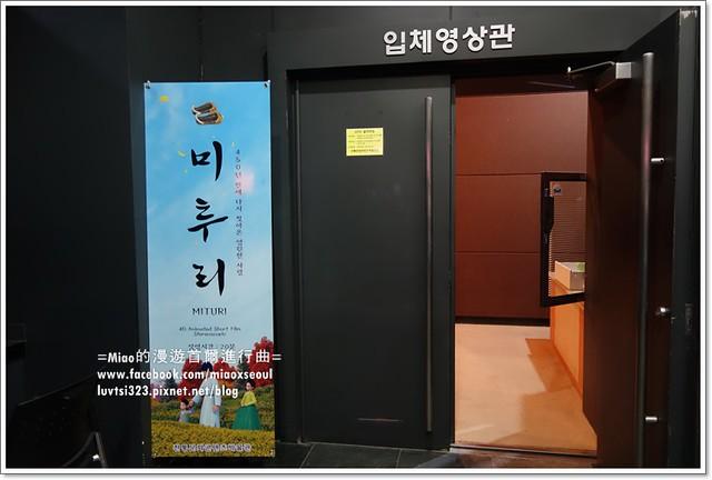 안동전통문화콘텐츠박물관26