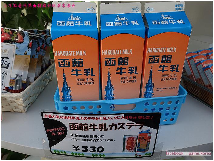 函館牛乳Ice118 (24).JPG