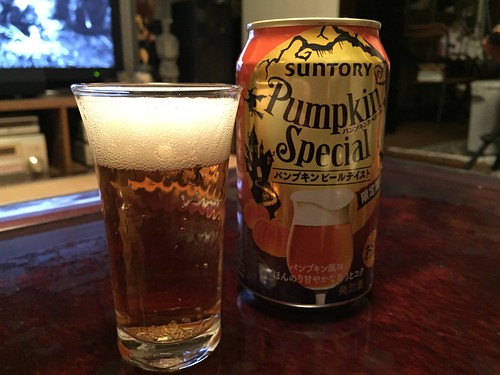 SUNTORY Pumpkin Special