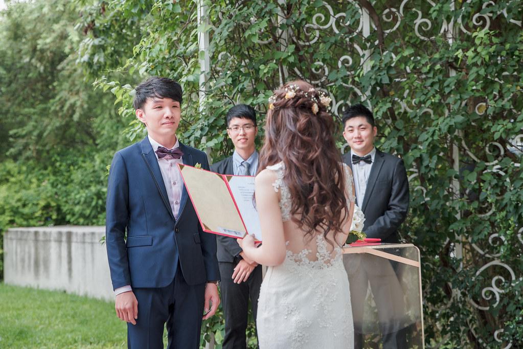 016台中中僑 戶外證婚