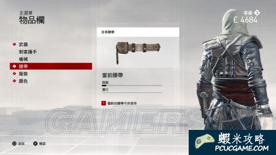刺客教條梟雄DLC及獎勵內容一覽 刺客教條梟雄有哪些DLC獎勵
