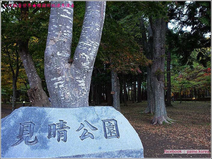 函館見晴公園 (1).JPG