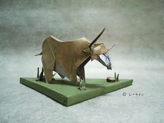 Chibi Bull (Upgrade) (L Danh) Tags: