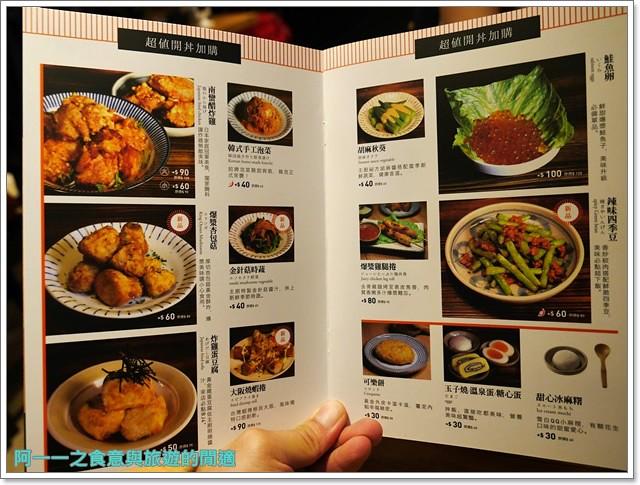 開丼燒肉丼飯捷運內湖港墘站美食西湖店菲力牛排菜單免服務費image012