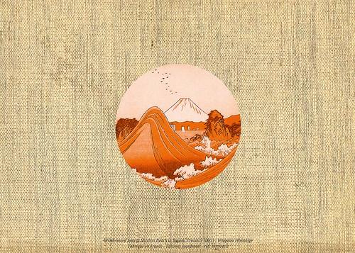 9402-Carnet // 15x21 // Schichiri Beach - Mont Fuji