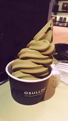 maccha ice cream (iceholichoco) Tags: food maccha
