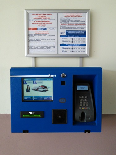 Minsk city railway lines ticket vending machine