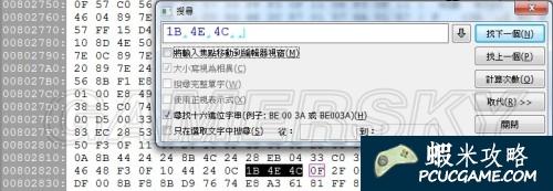 最終幻想13-2 (FF13-2) FPS幀數30至60跳動解決方法