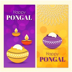 free vector Happy Pongal Day 14th January 2017 Banners Cards (cgvector) Tags: 14thjanuary agriculture asian banana banner card celebration coconut colorful creative culture decoration design family farmer festival floral food fruit grain greeting happy health hindu holiday india indian mud pongal poster pot prosperity rangoli religious rice sankranti shiny south sugarcane sun sweet tamil thankful traditional flower illustration tradition vector wheat