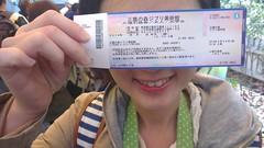 IMAG1605 (mikaos/米高) Tags: 日本東京 htconex