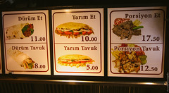 turkey_170715_4410