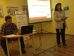 """""""Tolerance – in the past and today"""". Workshop at the National History Museum, Sofia • <a style=""""font-size:0.8em;"""" href=""""http://www.flickr.com/photos/109442170@N03/21510870730/"""" target=""""_blank"""">View on Flickr</a>"""