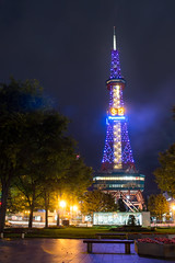 Odori park (h4nabi77) Tags: park light tower japan night tv sapporo tour lumire pause nuit parc japon odori longue