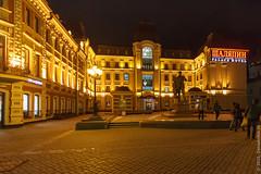 IMG_6499 (Denis Anikin) Tags: russia ru kazan ночь город казань баумана respublikatatarstan
