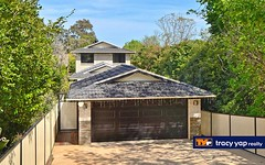 47 Downing Street, Epping NSW