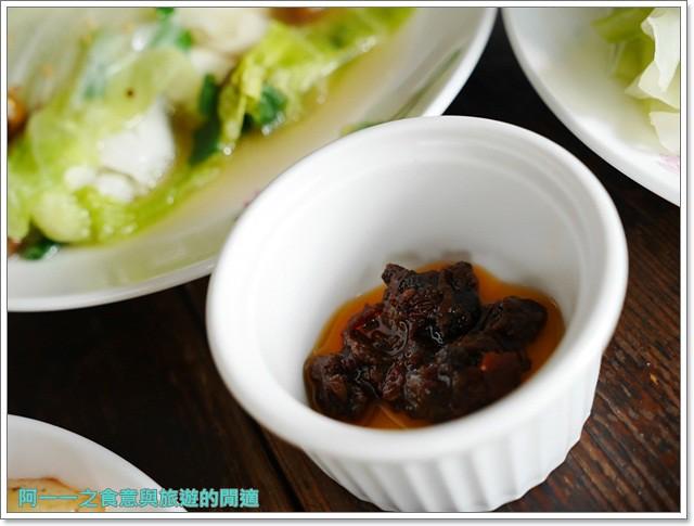 台東美食素食原味天然粗食蔬果健康棧image020