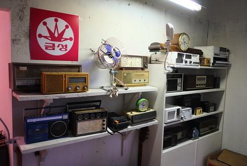Seoul Korea mock-up of retro 70s electronics store featuring
