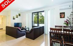 7/167-171 Parramatta Road, North Strathfield NSW