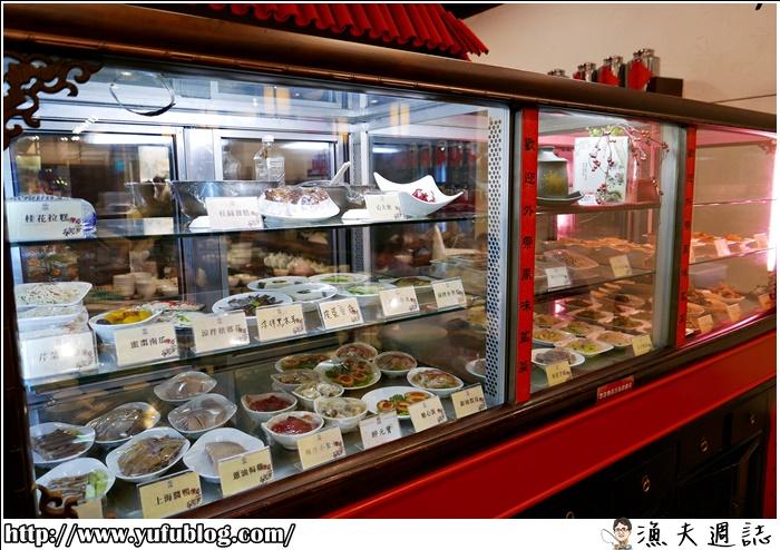 點水樓 小籠包 第一名 最好吃 台灣第一 秋蟹 中華料理 復興SOGO 捷運美食