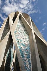 Mausoleum of Omar Khayyam, Neyshapur     (abdallahh) Tags: architecture iran iranian khorasan khayyam mausole neyshabur khayam nishapur iranienne nayshapur