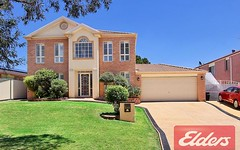 262 Braidwood Drive, Prestons NSW