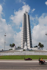 the tower of 'male' power (the hobbyette) Tags: tower havana cuba phallus revolutionsquare plazadelarevolucion josemartistatue