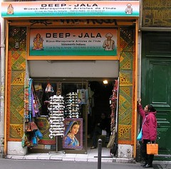 Deep Jala